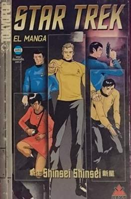 Star Trek: El Manga