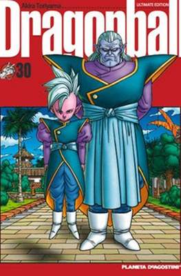 Dragon Ball - Ultimate Edition (Kanzenban) #30
