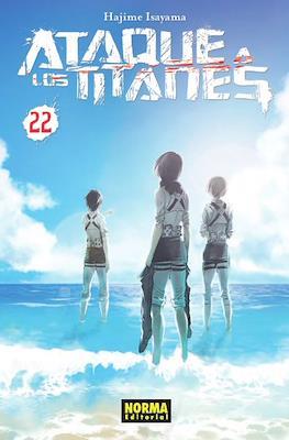 Ataque a los Titanes #22