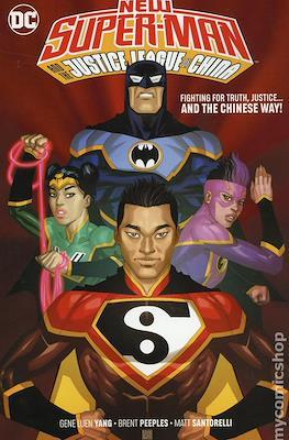 New Super-Man Vol.1 (2016-2018) (Softcover) #4