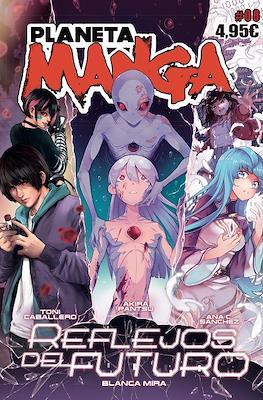 Planeta Manga (Rústica 320 pp) #8