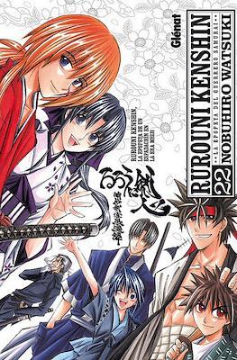 Rurouni Kenshin - La epopeya del guerrero samurai (Rústica con sobrecubierta) #22