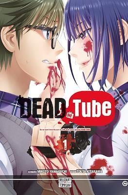 Dead Tube #1