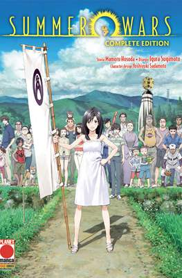 Summer Wars Complete Edition