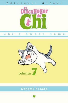 El Dulce Hogar de Chi (Rústica - 13,3 x 18,3 cm - 168 páginas - Color) #7