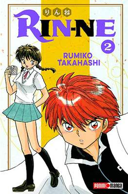 Rin-ne #2