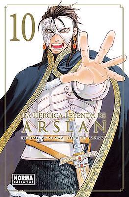 La heroica leyenda de Arslan (Rústica con sobrecubierta) #10