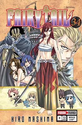 Fairy Tail (Rústica) #34