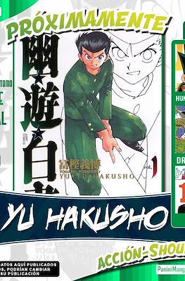 Yu Yu Hakusho - Edición Kanzenban (Rústica con sobrecubierta) #1