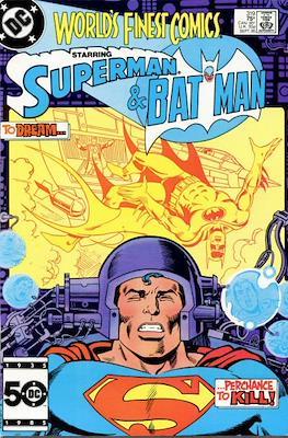 World's Finest Comics (1941-1986) (Grapa) #319