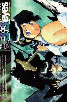 3x3 Eyes: Curse of the Gesu #1