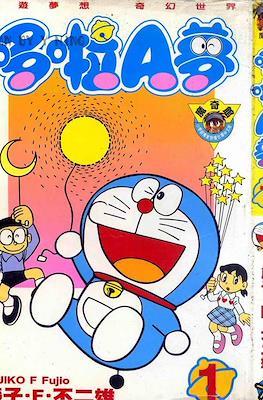 超长篇机器猫哆啦A梦 大雄与动物行星