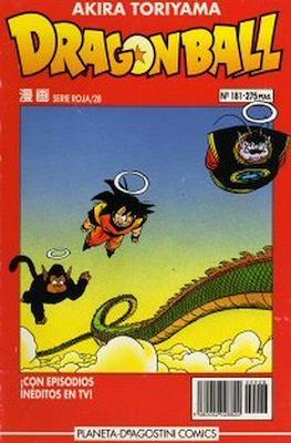 Dragon Ball - Serie Roja (Tapa blanda.) #181