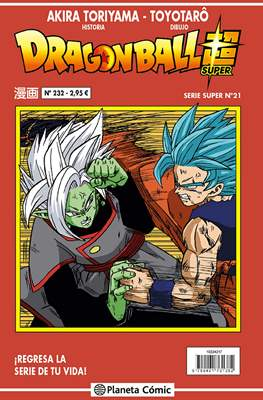 Dragon Ball Super #232