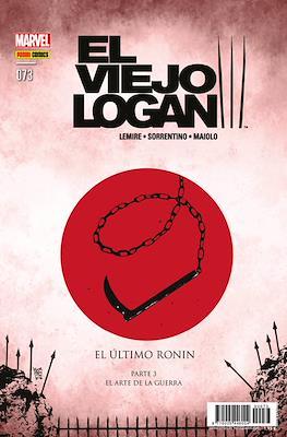 Lobezno Vol. 5 / Salvaje Lobezno / Lobeznos / El viejo Logan Vol. 2 (2011-) (Grapa) #73