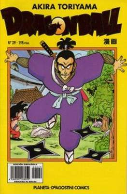 Dragon Ball (Grapa, amarillo) #29