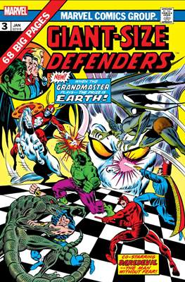 Giant-Size Defenders #3 - Facsimile Edition