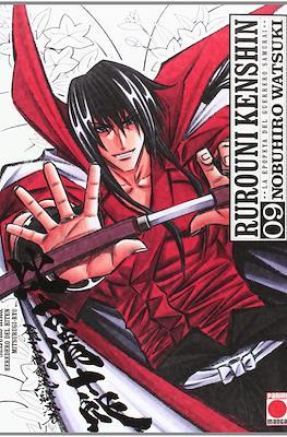 Rurouni Kenshin - La epopeya del guerrero samurai #9