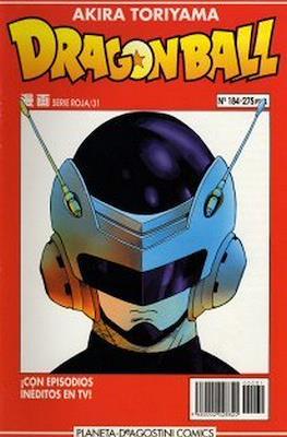 Dragon Ball - Serie Roja (Tapa blanda.) #184