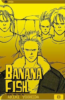 Banana Fish (Softcover) #8