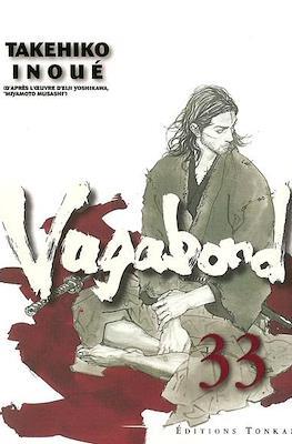 Vagabond (Broche) #33