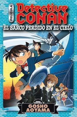 Detective Conan Anime Comic: El barco perdido en el cielo (Rústica 408 pp) #
