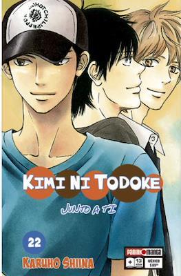 Kimi ni Todoke. Junto a Ti (Rústica) #22
