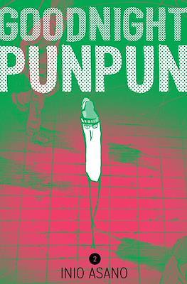 Goodnight Punpun (Paperback) #2