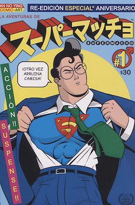 Supermacho (Rústica, color, 20 páginas) #1.1