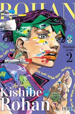 Así habló Rohan Kishibe #2
