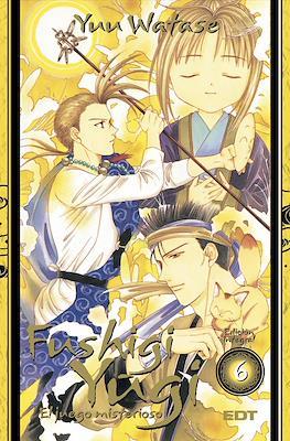 Fushigi Yugi: El juego misterioso - Edición integral (Kanzenban) #6