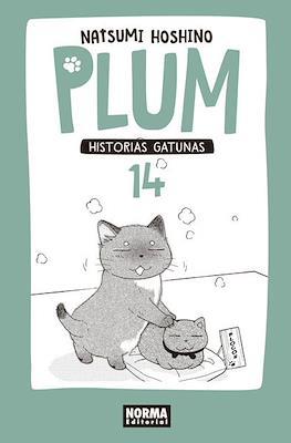Plum. Historias Gatunas #14