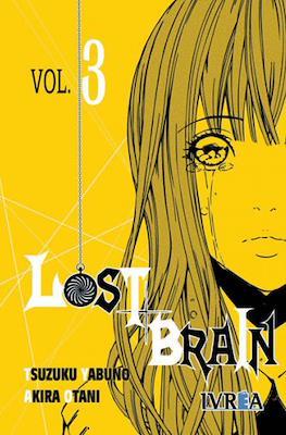 Lost Brain (Rústica con sobrecubierta) #3