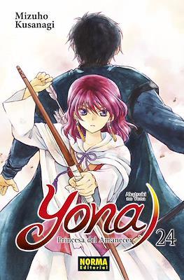 Yona, Princesa del Amanecer #24