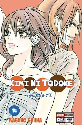 Kimi ni Todoke. Junto a Ti (Rústica) #14