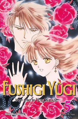 Fushigi Yugi (Ómnibus VizBig, rústica con solapas.) #5