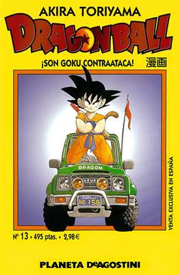 Dragon Ball (Rústica) #13