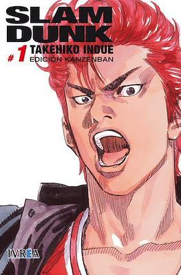 Slam Dunk - Edición Kanzenban #1