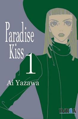 Paradise Kiss (Rústica con sobrecubierta) #1