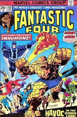 Fantastic Four Vol. 1 (1961-1996) (saddle-stitched) #159