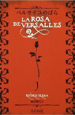 La Rosa de Versalles #1