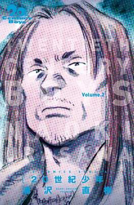 20th Century Boys (Kanzenban) #2