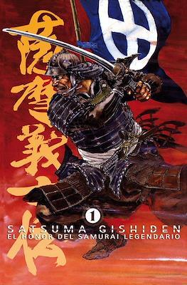 Satsuma Gishiden. El Honor del Samurái Legendario #1