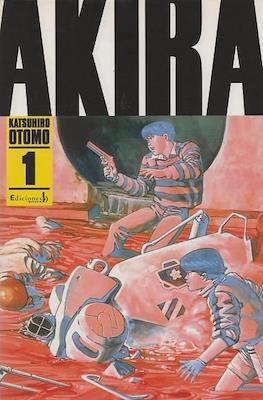 Akira (Rústica con sobrecubiertas) #1