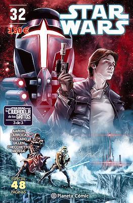 Star Wars (Grapa 56-32 pp.) #32