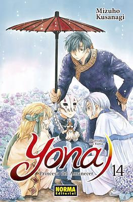 Yona, Princesa del Amanecer (Rústica con sobrecubierta) #14