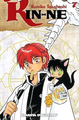 Rin-ne (Rústica 184-192 pp) #7