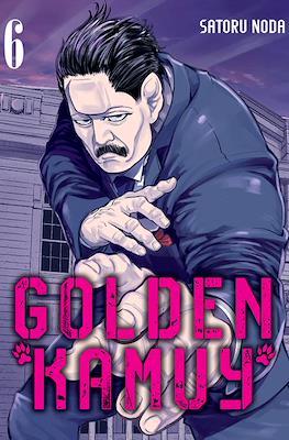Golden Kamuy (Rústica con sobrecubierta) #6
