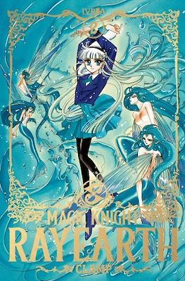 Magic Knight Rayearth #2