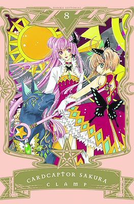 Cardcaptor Sakura #8